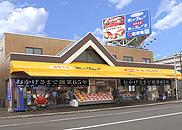 Kaisen-ichiba Kitano Gourmet