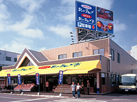 해선시장 기타노구루메